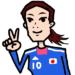 澤穂希選手に学ぶ、アラフォーでキャリアを持つ女性の結婚術【1】~格差婚のススメ|Yahoo!